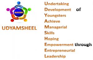 Udyamsheel Logo New